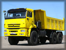 Kamaz 360 Turbo Intercooler, Yellow